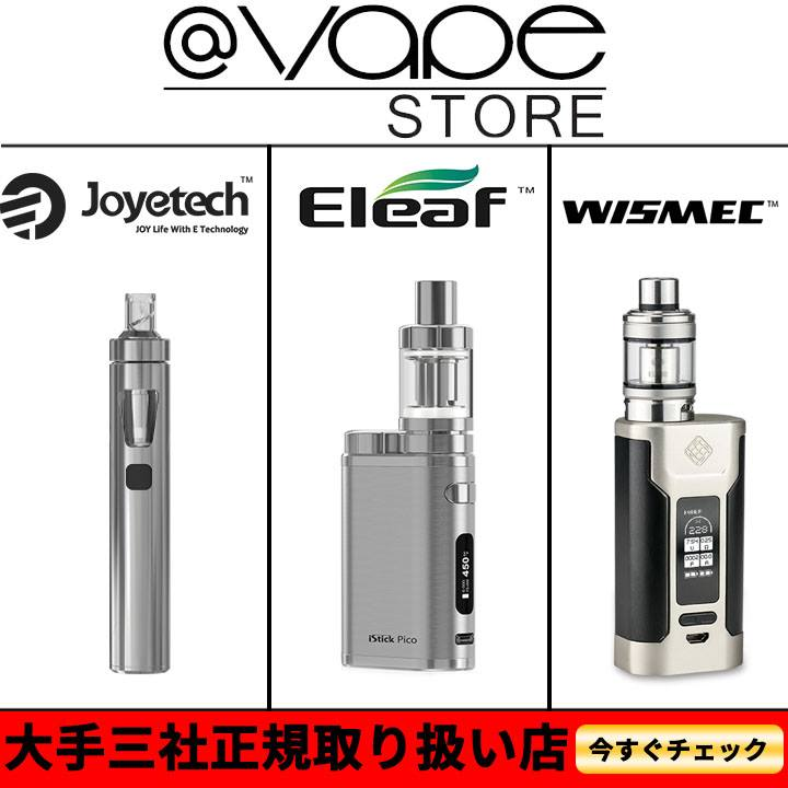 @vape STORE new open